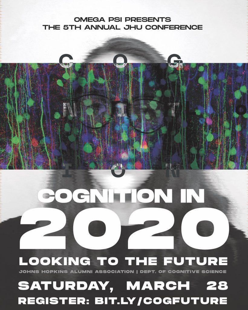Omega Psi Conf 2020 flyer